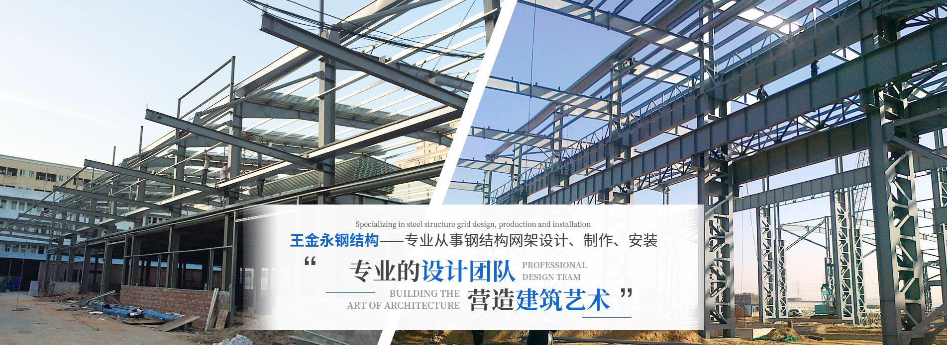 钢结构厂房雨棚楼梯设计加工